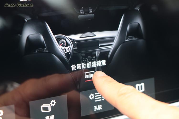 一切操作皆以觸控方式進行,對於慣用平板、智慧手機的現代人,應該很快就能上手。