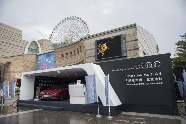 為了讓更多民眾可以近距離親身體驗全新A4的進化,台灣奧迪特別打造A4行動展示間。