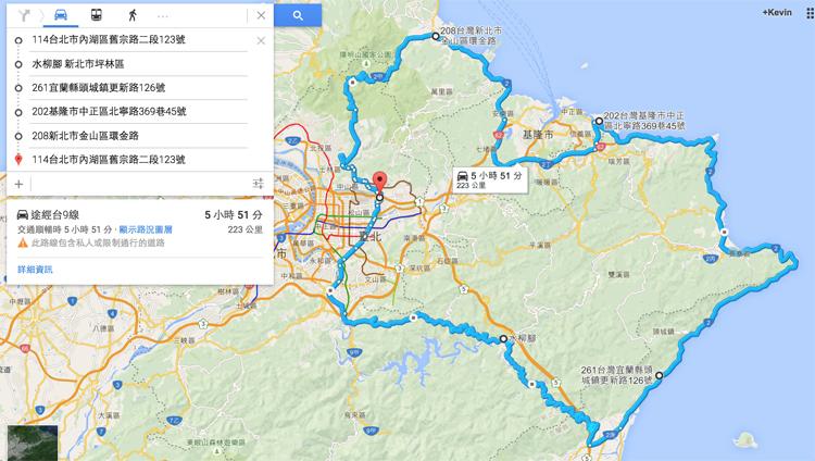 我用Google Map模擬了整趟路程,顯示總路線223公里。這路線挺全面性,有北宜與陽金兩段山路之外,還有濱海以及台62快速道路的高速體驗,相當棒的規劃。