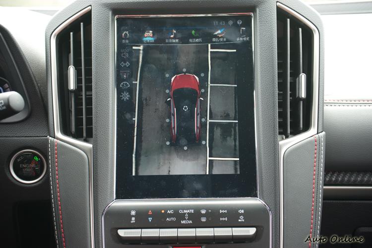 12吋大螢幕現在也上U6身了,多種安全影像幫助駕駛者掌握周遭環境。