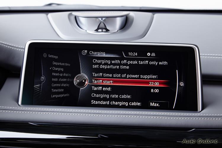 X5 xDrive40e有行駛模式定時功能,可自行設定某個時段的eDrive模式。