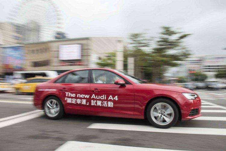 參加「鎖定幸運」試駕活動,就有機會抽中全新Audi A4 Sedan 30 TFSI或Club Med馬爾地夫雙人套裝行程。