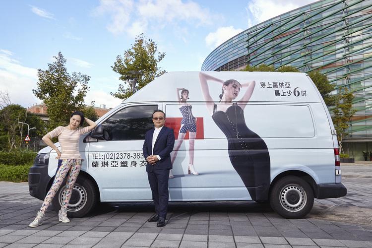 Kombi 「蘿琳亞行動工作車」提供全台VIP最極致尊榮的到府服務。