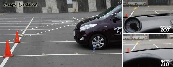 將座椅調整到最低,向前開直到右邊錐筒消失立刻停車,下車丈量車輛與錐筒之間的距離,這是所謂的「車頭盲點臨界值」。經過丈量結果,竟然發現兩車的車頭盲點臨界值相差半公尺以上,這代表兩車的視覺盲點的落差很大。(寶特瓶位置代表PEUGEOT 107測得的車頭位置。)