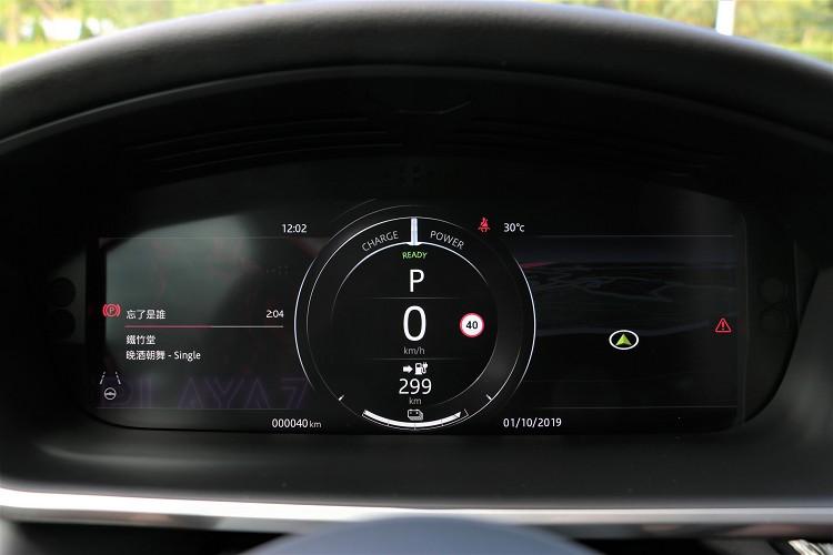 儀表板可監控車輛所有狀態,當然包含電量。