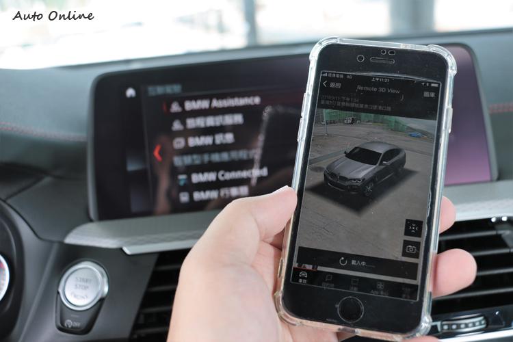 只要下載BMW Connected App,即可藉由智慧型手機遙控並監控車輛狀況如車輛位置、車輛解鎖或上鎖等功能。