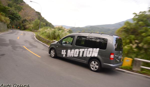 4Motion全時四輪驅動系統就算在重心高的商用車上,一樣可以發揮它的功效。