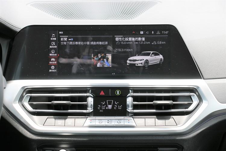 中空台標配10.25吋觸控螢幕,支援iDrive 7.0系統。