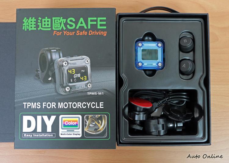 維迪歐SAFE M1小妖姬機車胎壓胎溫偵測器建議售價4500元。