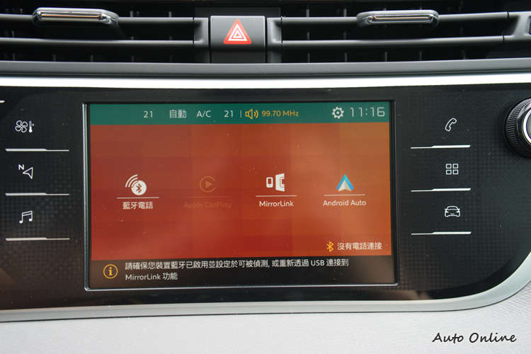 觸控螢幕支援Android Auto與Car Play兩大平台及手機螢幕鏡射功能。