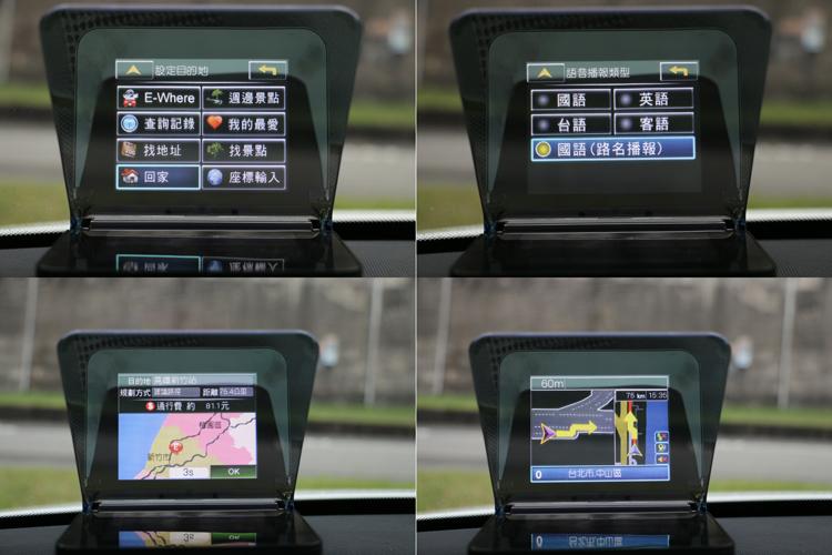 導航使用PAPAGO圖資與介面,操作起來相當就手,配合E-Where APP 更能快速設定導航目的地。