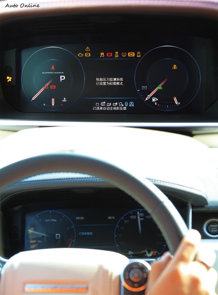 高速公路巡航時的轉速不到1800rpm,實際上所謂的「儀錶」也虛擬螢幕,根據不同場合會呈現不同面貌。