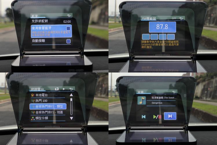 即使自家車上的音響主機沒有支援藍牙或是記憶卡音樂撥放,透過內建的FM傳輸器就可以將音源輸出至車用主機,相當方便。