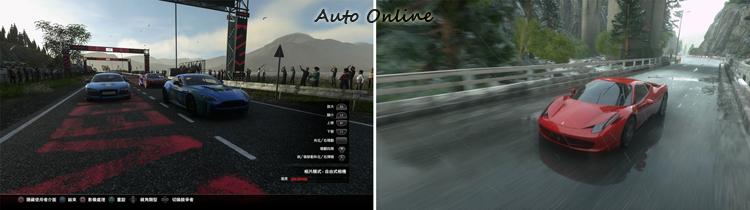 除了競賽之外,還可以在駕駛過程中暫停並且拍攝照片。