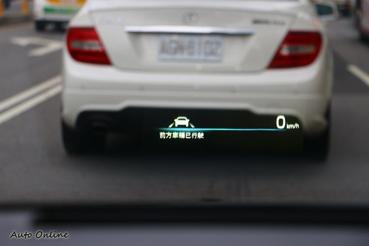 停止時前車離開,系統會提醒駕駛前車已駛離。