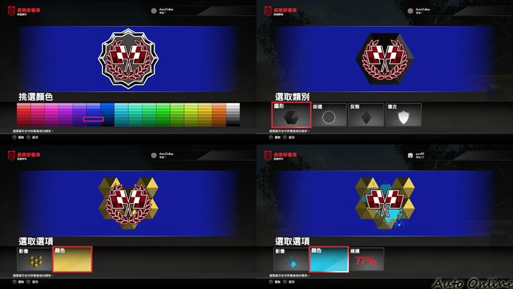 在玩家自行創建的俱樂部模式中,可以設計隊徽,雖然還是有圖形的限制,但整體的自由度相當高。