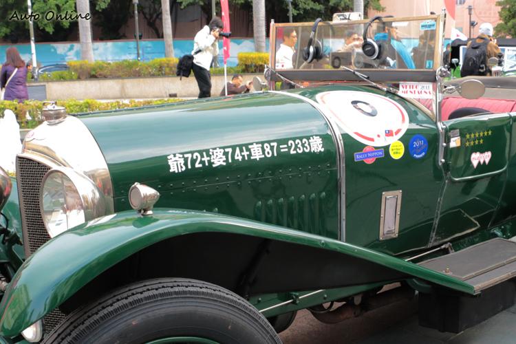 車身上的文字已經說明一切,這種程度的老爺車才叫作古董。