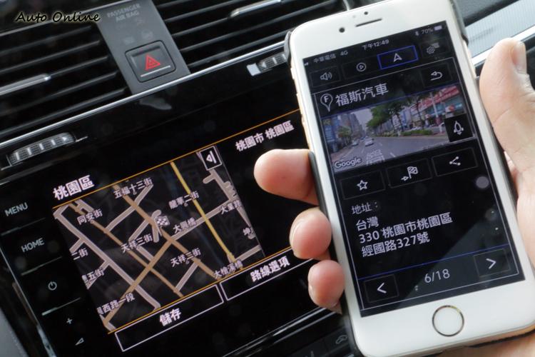 透過原廠App能夠從手機搜尋目的地之後,再傳給導航車機執行,操作起來更便利。