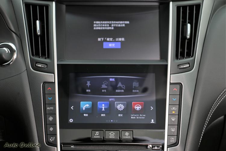 INFINITI InTouch影音可分為上下螢幕,簡化大部分按鍵改由觸控螢幕操作,實體按鍵只保留幾項重要開關。