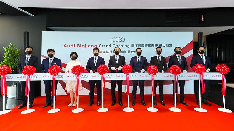 豐仕汽車第三座Audi服務據點「Audi 濱江展示暨服務中心」即日起正式開幕。