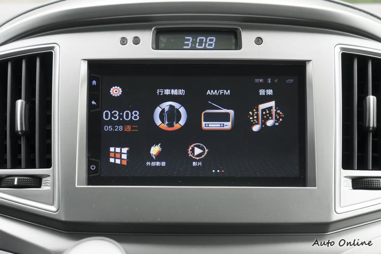 七吋影音系統螢幕。