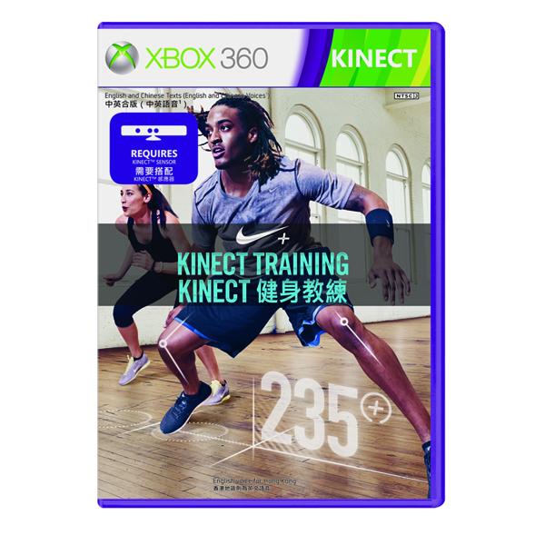 Nike+ Kinect Training《Nike+ Kinect 健身教練》