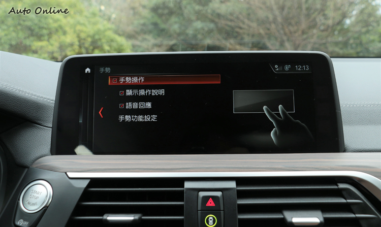 圖像化界面設計加上7系列的手勢操作,讓使用體驗更加直覺便利。