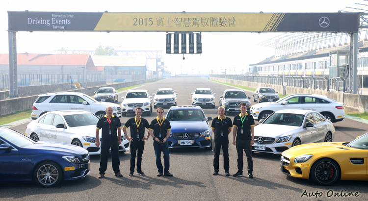 德國專業教練團帶領參與的賓士車主,熟悉各種操控技巧。