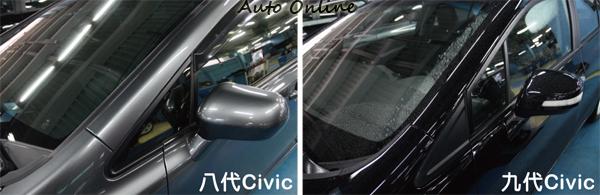 注意看A柱三角窗的造型,後視鏡的安裝位置,九代車型視野明顯更好,這些都是新車細節上常被忽視的改變。