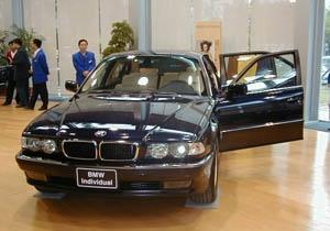 汽車線上bmw引進individual特訂車系列