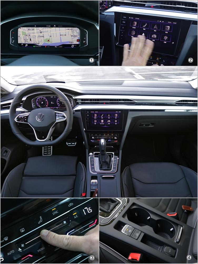 ①數位儀錶可切換顯示不同模式,已經成為豪華旗艦的必要配備。②座艙設備強調數位科技的整合,除了觸控還支援方便的手勢控制功能,揮揮手就能操作換頁。③操作面板採用全平面虛擬觸控式設計,看起來更簡潔,不過很容易留下指印。④儘管這是為挑戰高級車市場而打造,車內還是有些部位保有濃厚的福斯味。