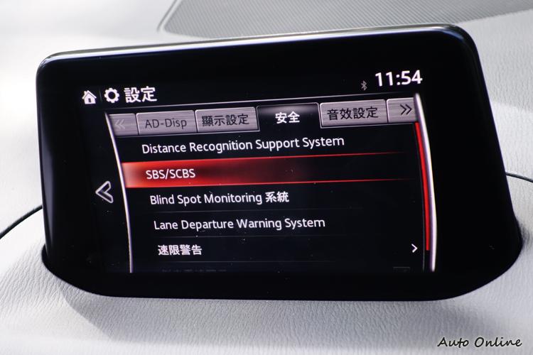 更完整的i-ACTIVSENSE主動安全科技具備多種預警性輔助功能,協助旅途更安心。