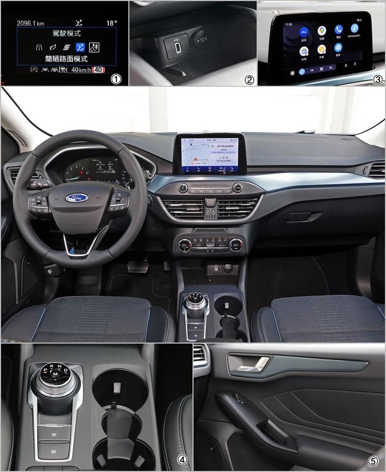 (1)簡單切換駕駛模式就能讓這款二輪傳動車在產業道路上橫行無阻。(2)諸如USB Type C充電孔和無線充電座,已經成為汽車不可或缺的配備。(3)SYNC 3.0支援中文聲控、導航以及手機連結功能。(4)旋鈕式換檔、電子手煞車、Auto Hold功能都是標準配備。(5)內裝用料及質感稱不上高級,不過設計相當到位,看起來很活潑。