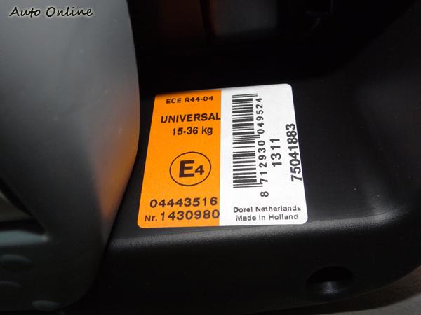 購買國外安全座椅時,要確實認明歐洲ECE R44-04檢驗標章。