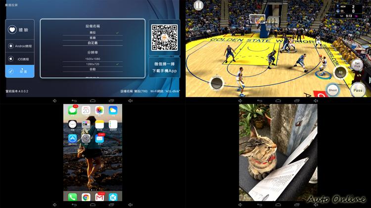 透過樂播投屏的功能,可將iOS與Android系統的手機畫面鏡像至投影機,不過高流量的網路影片目前並不適用。